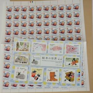 レオ=レオニ記念切手シートシール切手 他まとめ売