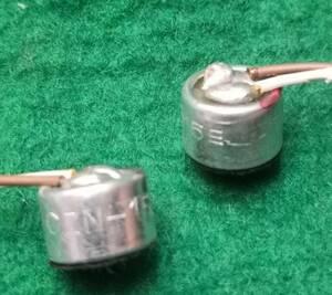 コンデンサーマイクCZN-15E新品配線付き2個1組