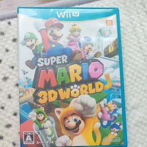 WiiUソフト スーパーマリオ3Dワールド