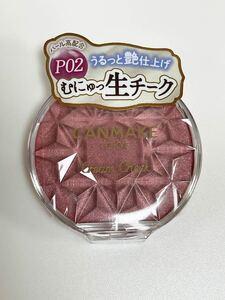 キャンメイク P02 canmake クリームチーク(パールタイプ)P02 ローズペタル