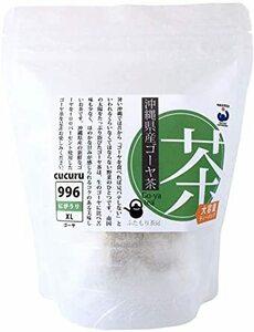 (有)石垣島ヘルシーバンク ふたもり茶房 ゴーヤ茶16包 (1.5g×16包) 沖縄県産ゴーヤ茶100% ノンカフェ
