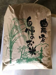 新米 令和3年産 コシヒカリ 20Kg 玄米 広島県産 一等米 送料無料 高評価の米