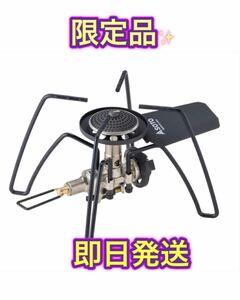 ソト(SOTO) レギュレーターストーブ モノトーン ST-310 バーナー
