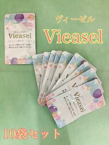 【10袋】Vieasel ヴィーゼル MCTオイル 亜麻仁油 スピルリナ 14粒 ケトジェニック 美容 健康 新品未開封