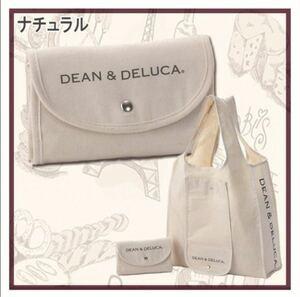 DEAN&DELUCA コットン エコバッグ トートバッグ