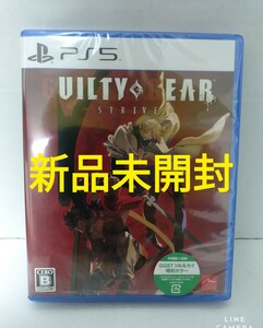 PS5■GUILTY GEAR STRIVE■ギルティギア ストライブ■通常版