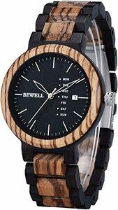 黒檀とゼブラウッド Bewell 腕時計 木製 メンズ 曜日 日付き アナログ腕時計 日本製クオーツ 天然木 ウッドウォッチ