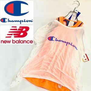 【新品未使用】Champion & New Balance トレーニングウェアセット チャンピオン ニューバランス