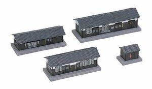 【 残り僅か】KATO Nゲージ 構内建物セット 23-226 鉄道模型用品