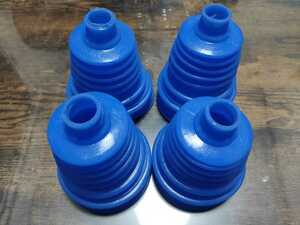 limited time band attaching! silicon boots gong car drive shaft all-purpose high durability blue blue 1 piece