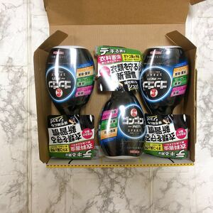 ゴンゴン for MEN 衣類用スプレー シトラスの香り3本