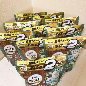 ボールドジェルボール ナチュラルウッディー&ジャスミンの香り つめかえ用 10袋