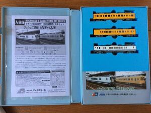 新品 マイクロエース MICROACE A3686 クモハ123広島色+105系濃黄色 3両セット