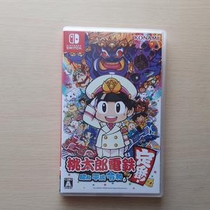 桃太郎電鉄 昭和 平成 令和も定番! Nintendo Switch ニンテンドースイッチ