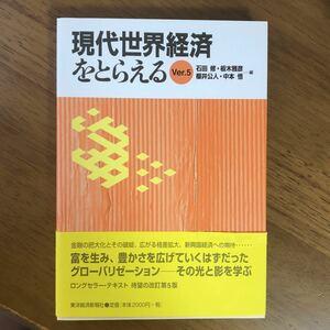 森一郎 ビジネス会計検定試験 オーム社