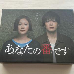 あなたの番です DVD-BOX〈9枚組〉