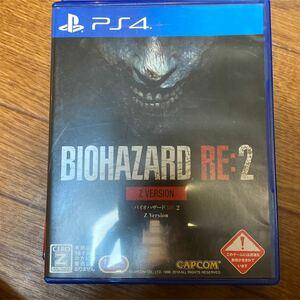 PS4 バイオハザードRE:2 Version BIOHAZARD バイオハザードRE2 PS4ソフト Re: