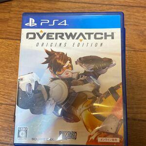 オーバーウォッチ PS4 オリジンズ OVER WATCH Overwatch