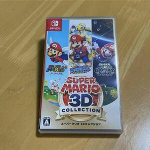 Nintendo Switch スーパーマリオ3D ニンテンドースイッチ 任天堂 任天堂スイッチ