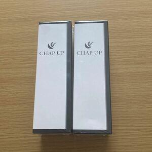 チャップアップ CHAP 育毛剤 薬用 チャップアップ02 未開封2本
