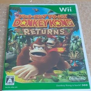 Wii ドンキーコングリターンズ