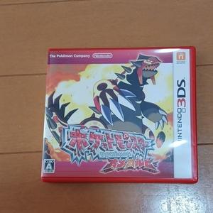 オメガルビー ポケットモンスター 3DS 3DSソフト ポケモン ニンテンドー3DS ポケモンオメガルビー