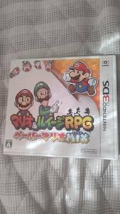 マリオ&ルイージRPGペーパーマリオMIX 3DS 3DSソフト ニンテンドー3DS 任天堂