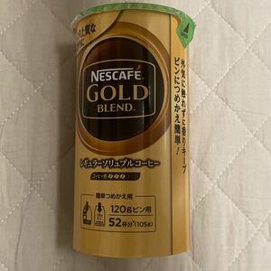 ネスカフェゴールドブレンド レギュラーソリュブルコーヒー ネスカフェ 詰め替え用 ネスレ コク ゴールドブレンド ネスカフェバリス