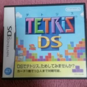 テトリスDS TETRIS ニンテンドーDS テトリス DSソフト 任天堂