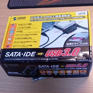 サンワサプライ USB3.0 変換ケーブル IDE USB-CVIDE4 HDDコピー SATA USB