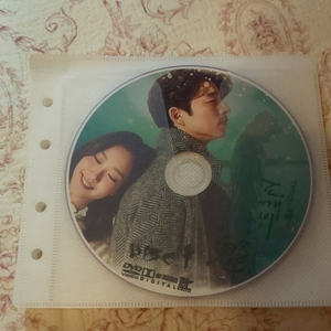韓国ドラマ トッケビ(DVD)