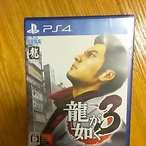 龍が如く3 PS4ソフト