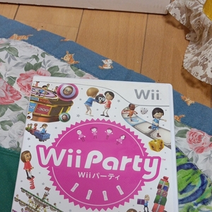 Wiiソフト Wiiパーティ Wii Party 大乱闘スマッシュブラザーズX 任天堂 Wiiパーティー
