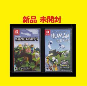 ◆ 新品 Minecraft マインクラフト ヒューマン フォール フラット ニンテンドースイッチ ソフト