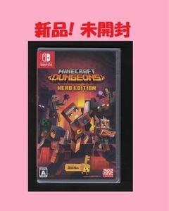 【新品 】マイクラ switch Minecraft Dungeons Hero Edition マインクラフト ダンジョンズ