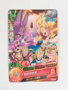 DRAGON BALL HEROES ドラゴンボールヒーローズ 孫悟空 超サイヤ人 GPB-38