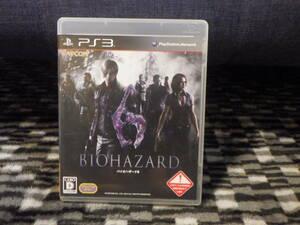 PlayStation 3【BIOHAZARD6】バイオハザード6【PS3】