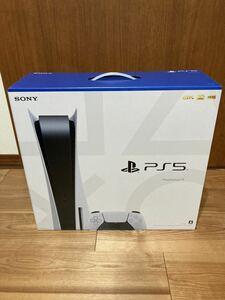 【新品未開封】SONY PlayStation5 本体 ディスクドライブ版 CFI-1100A 購入レシート付き保証あり PS5