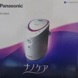 Panasonic スチーマーナノケアおまけ付き