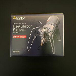 ★新品未使用★ SOTO ST-310 ソト レギュレーターストーブ シングルバーナー