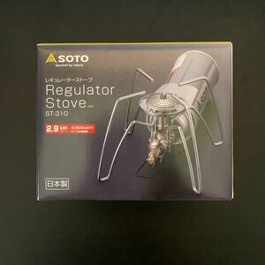 ★新品未使用★SOTO ST-310 ソト レギュレーターストーブ シングルバーナー Amazon限定 モノトーン