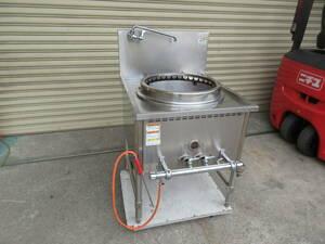 ◎送料無料地域有(一部負担)◎タニコー ガスゆで麺器(LPガス用) TU-1N◎2019年製◎W650mm◎AA193