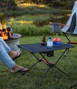 【女性でも楽々持ち運べる】 ローテーブル 折り畳み式 超軽量 最大耐荷重20㎏ ソロキャンプ ツーリングキャンプ サイドテーブル