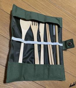 【和風竹制食器セット】 自然素材 食器 ナイフ フォーク スプーン ストロー 箸 ストローブラシ ポーチ 軽量 竹素材 カーキ