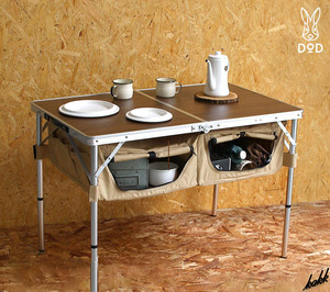 【搭載時棚としても使える】 折りたたみ式 テーブル 大容量収納スペース コンパクト 耐荷重30㎏ アウトドア キャンプ ベージュ DOD