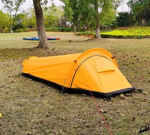 【超軽量簡単セットアップ】 テント 防水 通気性 簡単設営 1人用 ツーリング キャンプ アウトドア レジャー オレンジ