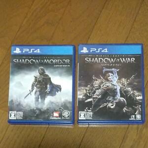 PS4 美品 シャドウオブウォー モルドール 2本セット