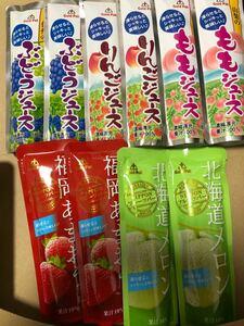 ゴールドパック フルーツジュース 5種類 計10本