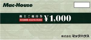 マックハウス 株主優待券 2000円(1000円×2枚) + 20%割引券5枚 + 通販サイト1000円割引券5枚 期限2022/2/28 Mac-House Goalway