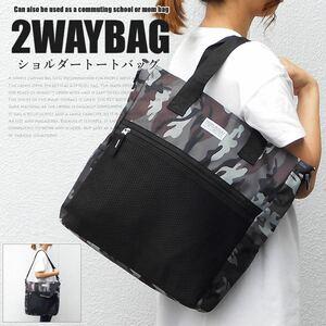 2way トートバッグ メンズ レディース オシャレ ショルダーバッグ エコバッグ マザーズバッグ 通勤 通学 バッグ 迷彩柄